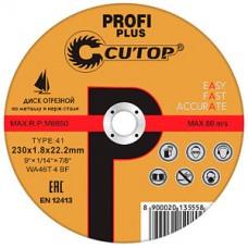 Круги CUTOP PROFI PLUS 125 х 1,0 х 22,2 мм